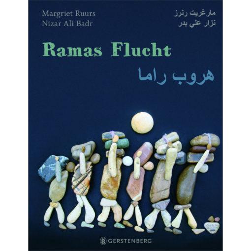 Buchcover Ramas Flucht