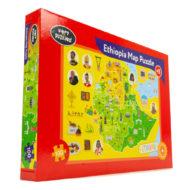aethiopien-ethiopia-map-puzzle-jigsaw-box-1