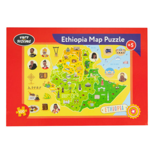 aethiopien-ethiopia-map-puzzle-jigsaw-box-2