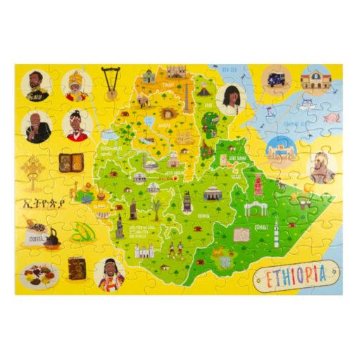 aethiopien-ethiopia-map-puzzle-jigsaw-detail-8