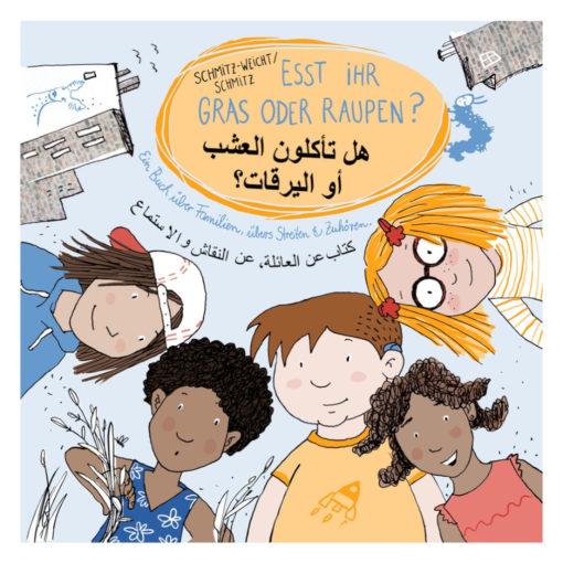 Buchcover: Esst Ihr Gras oder Raupen? Arabisch-Deutsche Ausgabe